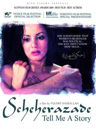 EHKY TÉLÉCHARGER YA SHAHRAZAD FILM